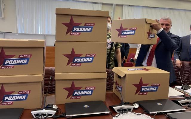 Партия «Родина» подала в избирком списки кандидатов на выборы в Госдуму РФ