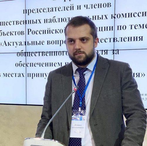 """ОНК сообщила о невменяемости """"казанского стрелка"""" Ильназа Галявиева"""