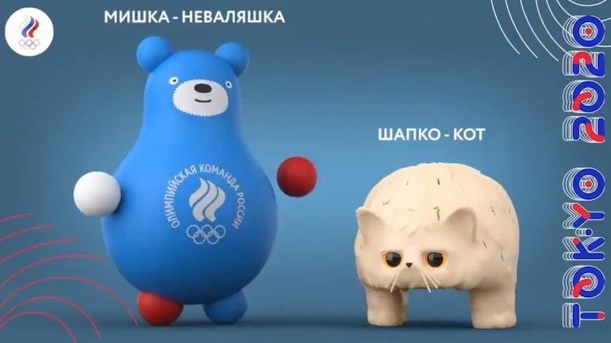 Российской сборной придумали странные талисманы на Олимпийские игры в Токио