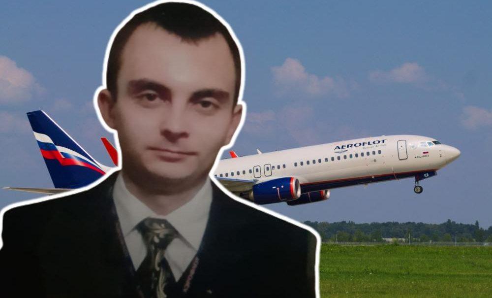 Бортпроводнику «Аэрофлота» из Волгограда грозит пожизненное за перевозку двух бутылок шампуня