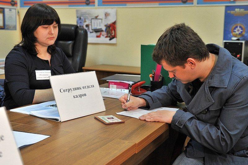 Как россиян обманывают при приеме на работу