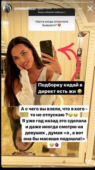 «Кидай в директ!»: Тимати потребовал от Решетовой список невест, которых она ему подобрала