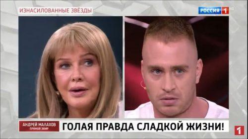 «Она берёт мои руки и старается положить их себе на грудь»: Елену Проклову обвинили в домогательствах