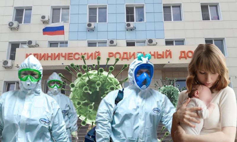 Попросили молчать иникому неговорить: из-за вспышки ковида вроссийском роддоме заразились десятки рожениц