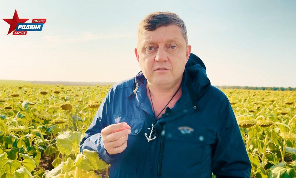 «Верните рынки сбыта!»: Олег Пахолков потребовал спасти сельское хозяйство запретом крупных торговых сетей