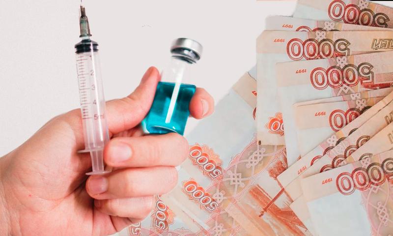 Призы по100 тысяч рублей разыграют среди вакцинированных откоронавируса