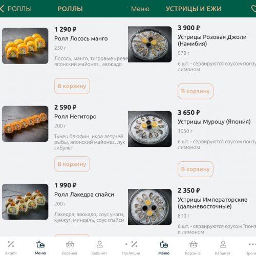 Что-то на богатом: роллы от Иды Галич за 2590 рублей