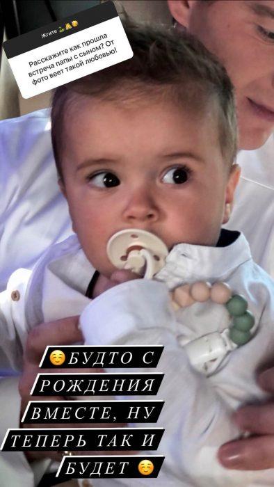 Алексей Воробьев приехал на крестины внебрачного сына от экс-участницы шоу «Холостяк»