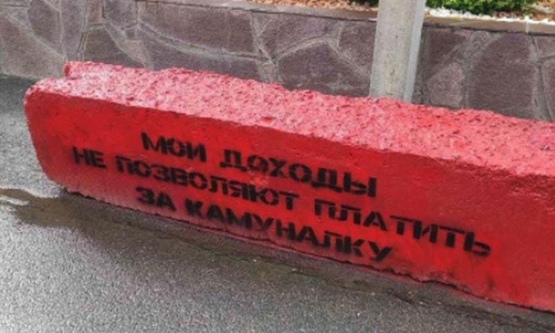 Обнаглевшие беспредельщики: в Магнитогорске умер пенсионер после спора с коммунальщиками