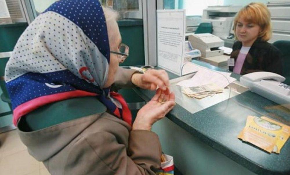 Эксперт назвала льготы и доплаты, положенные пожилым россиянам