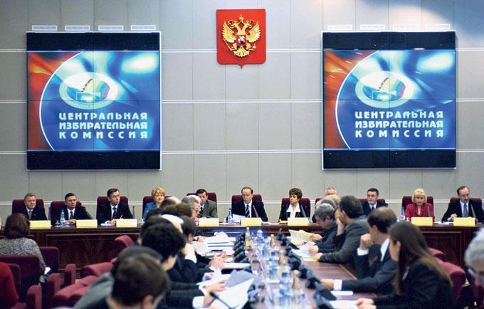 ЦИК сформировал комиссию для расследования фактов фальсификации подписных листов партией РПСС