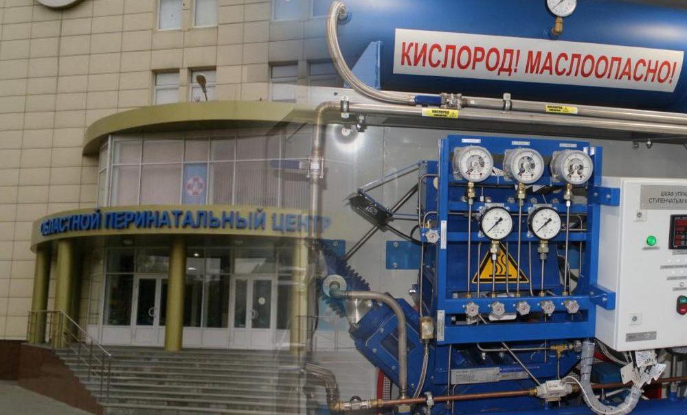 В Ростове, где от недостатка кислорода в 2020 году погибли 11 человек, власти продают станцию по его производству