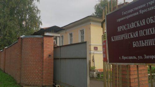 «Берите ее!»: родные избитой санитарами пациентки вЯрославле настояли наеегоспитализации
