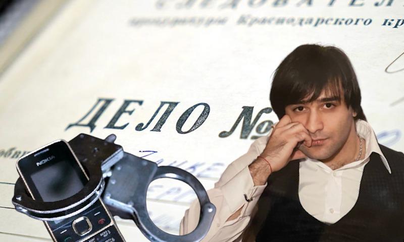 Аудио прокурора с инструкцией сотруднику ФСИН как оговорить заключённого Асатряна изучат в суде