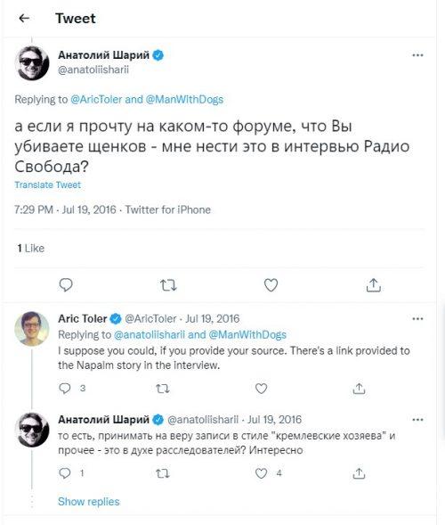 Арик Толер: самый русофильский расследователь Bellingcat