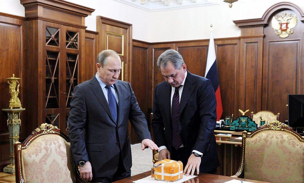 Шойгу решил сослать россиян в Сибирь
