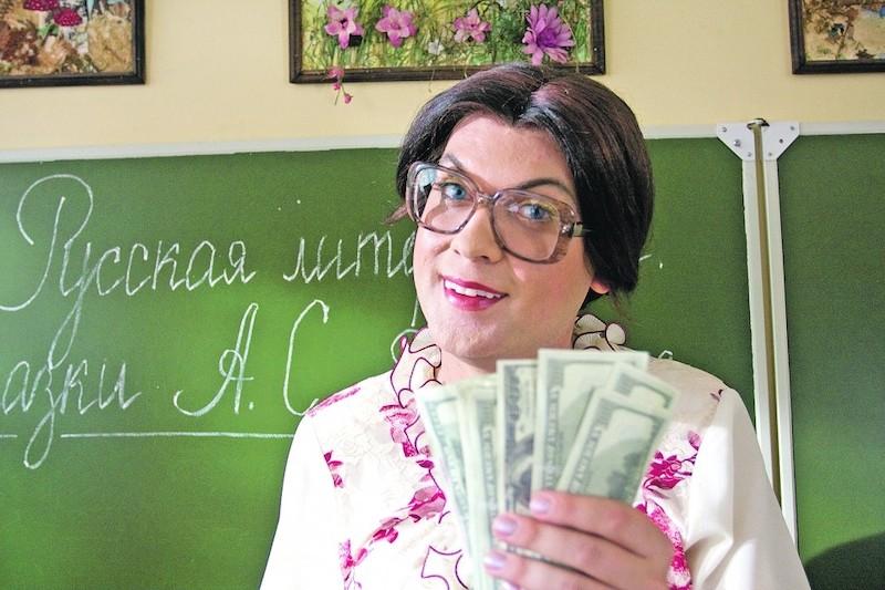 Непозитивный образ: учительница из Ярославля пожаловалась Путину на Снежану Денисовну из «Нашей Раши»
