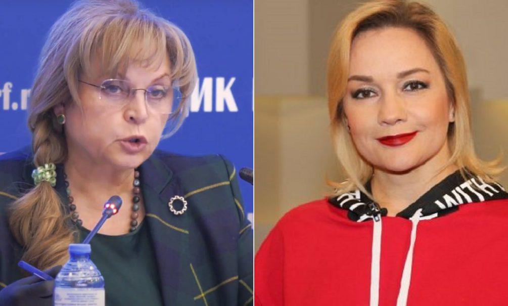 Элла Памфилова потребовала навести порядок на выборах в Санкт-Петербурге после открытого обращения кандидата от «Родины» Татьяны Булановой