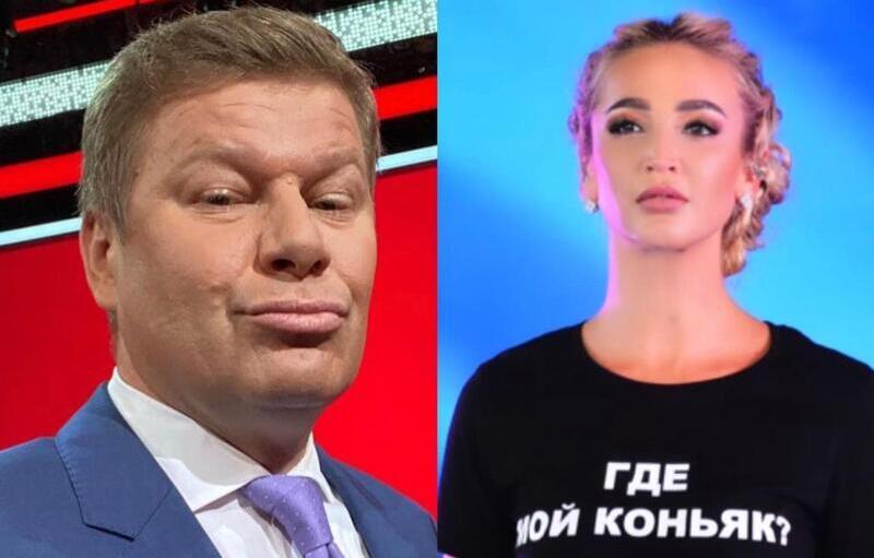 Губерниев высмеял Бузову за футболку с надписью «Где мой коньяк?»