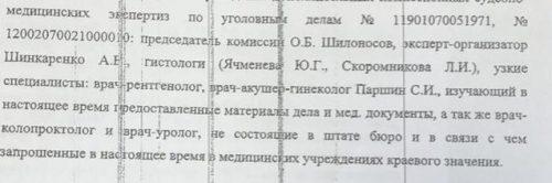 «Перенесла 10 операций»: жительницу Ставрополья превратили винвалида, номедики отказались признавать свою вину