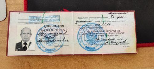 В Волгограде 94-летнего ветерана отправили домой с открывшимся после операции швом