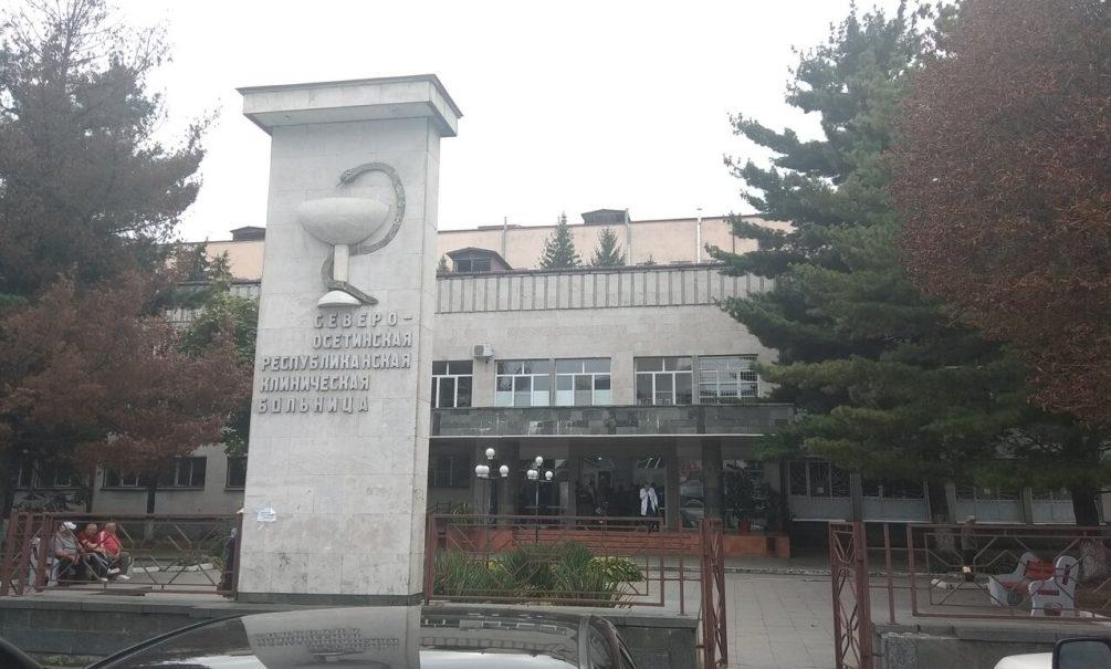 Девять человек задохнулись в реанимации Владикавказа из-за поломки кислородной системы