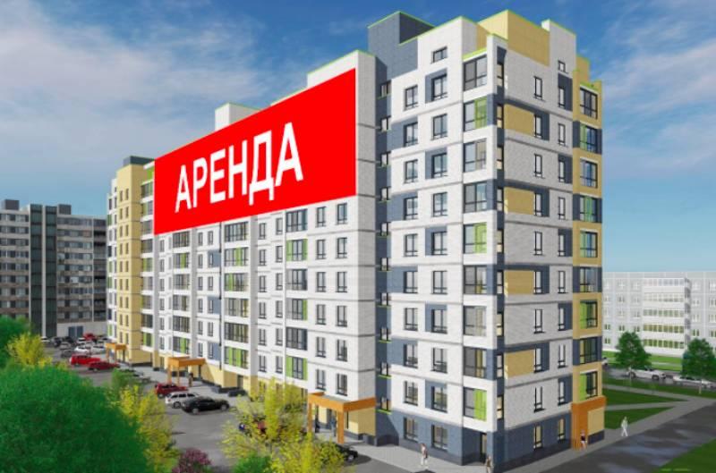 Малоимущим россиянам предложили новую «квартирную» меру