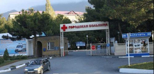 «Это фильм ужасов!»: нажуткие условия вбольнице Геленджика пожаловались пациенты