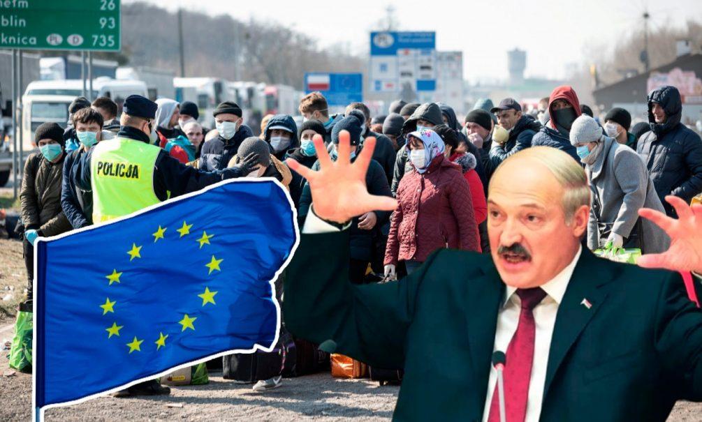 Как Лукашенко напугал Европу беженцами