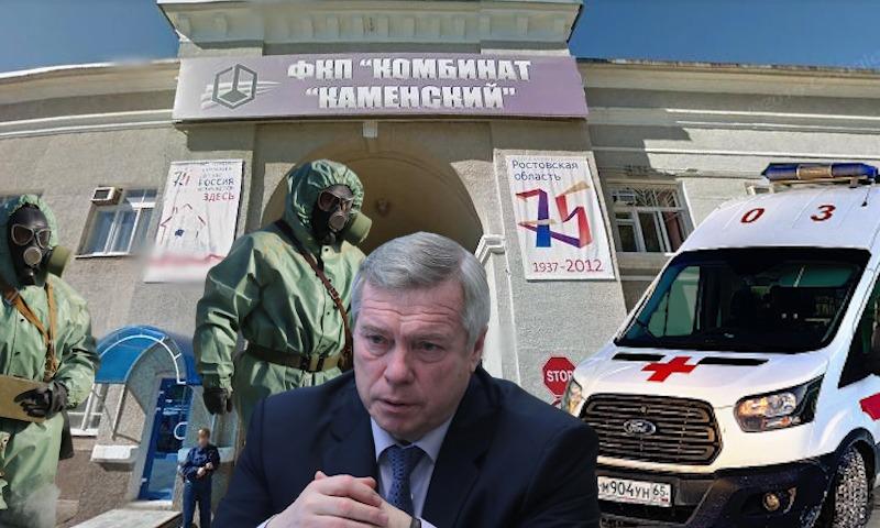 После взрыва нахимкомбинате вРостовской области скончались еще три человека