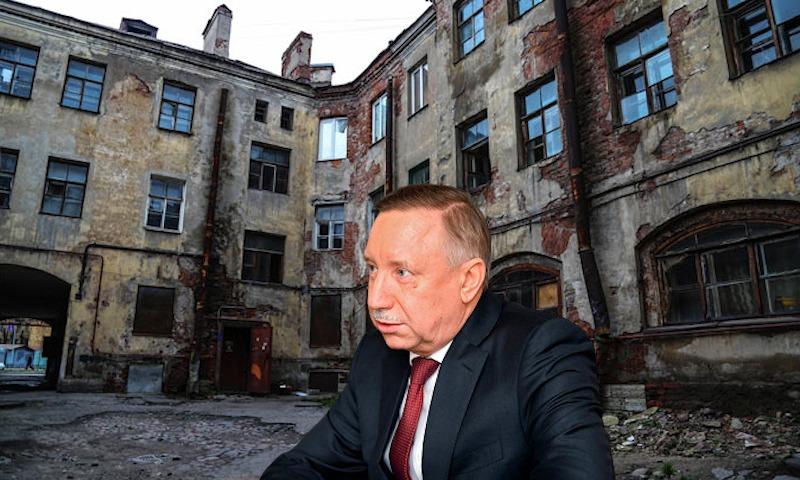 Капремонт домов в Петербурге срывается по вине Смольного
