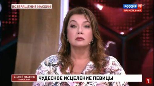 «Произошла эвакуация инопланетян»: Вера Сотникова заявила, что коронавируса боятся даже пришельцы