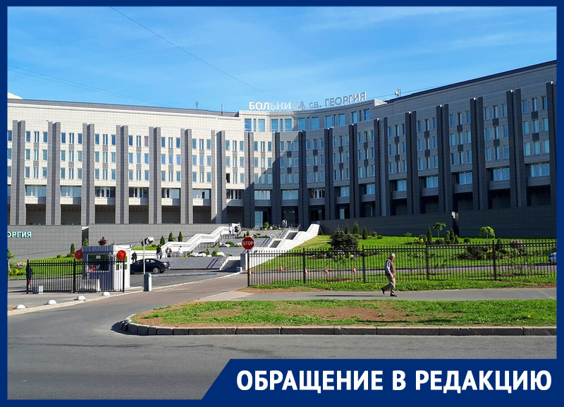 «Лучше умереть дома»: петербурженка обвинила медиков втом, что те отказались помогать ее тяжелобольному супругу