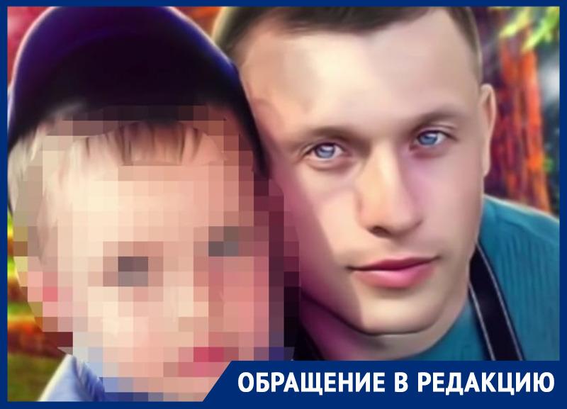 «Отберу исына, ибизнес»: вАлтайском крае женщина обвинила бывшего сожителя вубийстве, чтобы забрать ребенка
