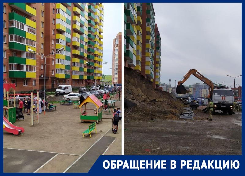 «Мыбоимся ложиться спать»: вКрасноярске людей оставили жить в14-этажке, укоторой рухнула подпорная стена