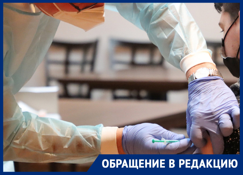 Москвичу отказали вовторой прививке отcovid-19, потому что ненашли его в«базе»