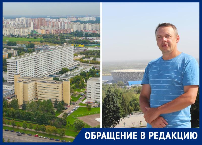 «Ответственности ненесут»: вМоскве пациенту сСovid-19 предложили лечиться экспериментальным препаратом или ехать домой