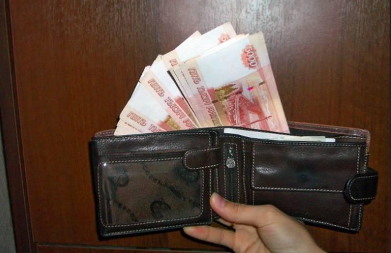 Россиянам рассказали, как получше сохранить свои деньги