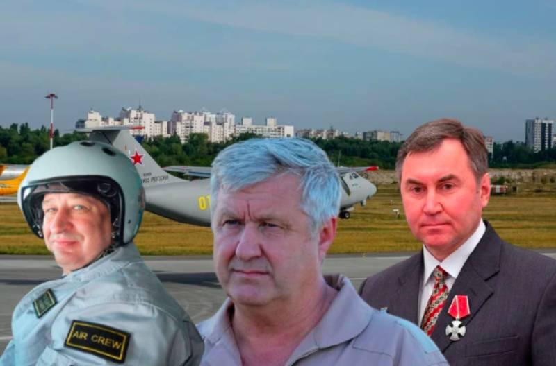 Погибли все: что известно о катастрофе транспортника Ил-112 под Кубинкой