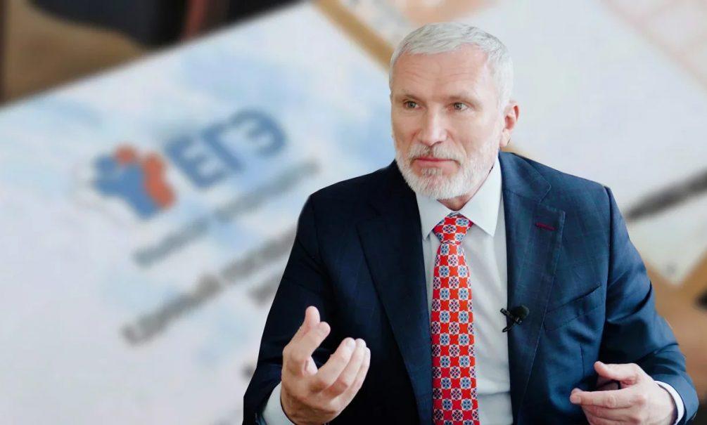 Лидер партии «Родина» Алексей Журавлёв потребовал отмены ЕГЭ