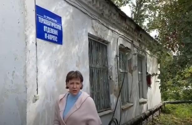 Худшую больницу страны нашли в Чувашии