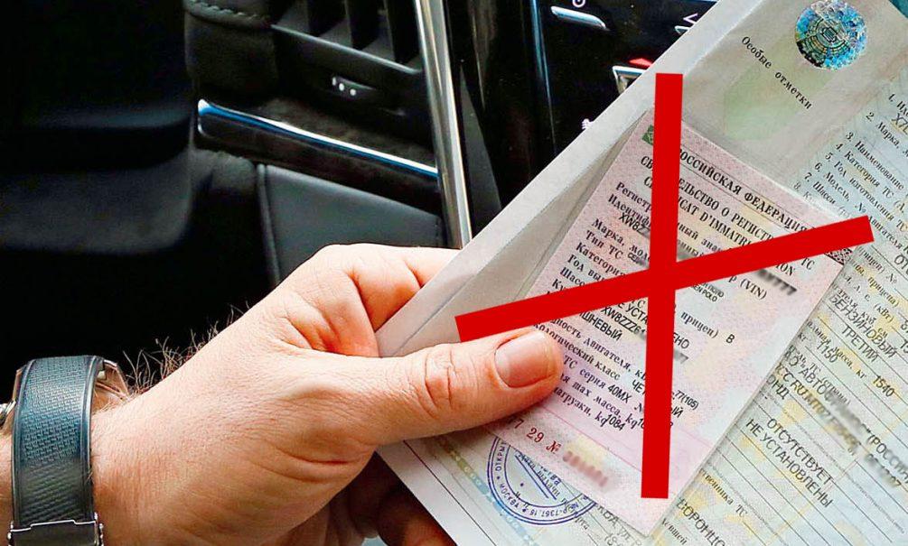 СТС больше не нужен: водителям вместо документов разрешили показывать QR-код