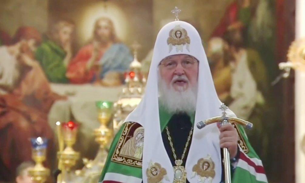 Патриарх Кирилл перепутал важнейшие церковные праздники. Запись поспешно стерли