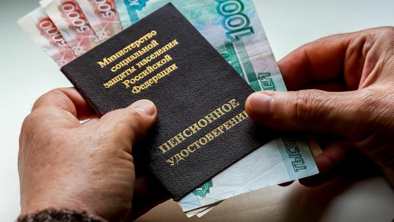 «Помогать пенсионерам немножко поздно»: зампред Центробанка