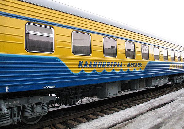 Таможенники из Литвы случайно уехали на поезде в Калининград