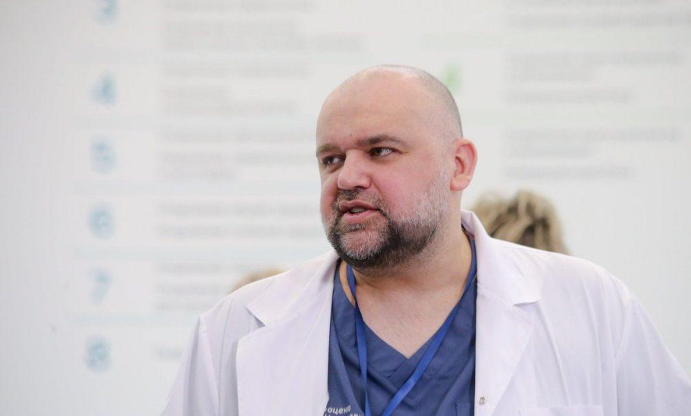 Проценко заявил о четвертой волне пандемии в сентябре-октябре
