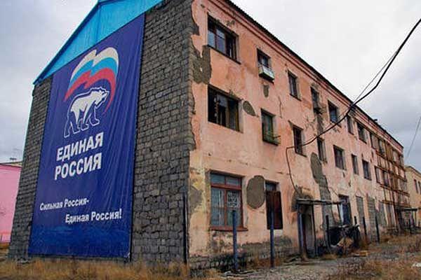 «Административный ресурс напряг все силы»: социолог рассказал, как «Единой России» удалось выиграть выборы