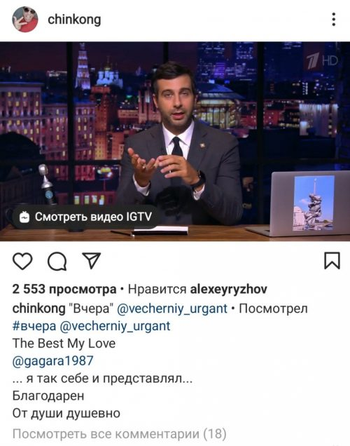 Гагарина перестала скрывать новый роман после развода с Исхаковым