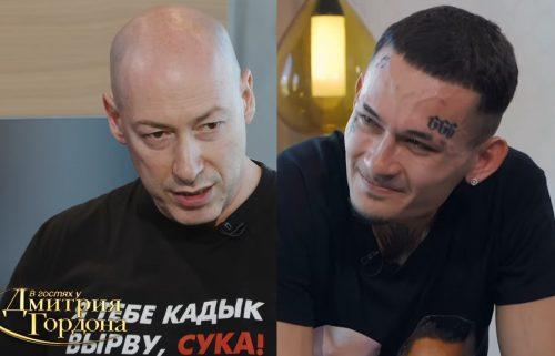«Мы спасем жизнь пацану»: Моргенштерн расплакался на интервью у Дмитрия Гордона