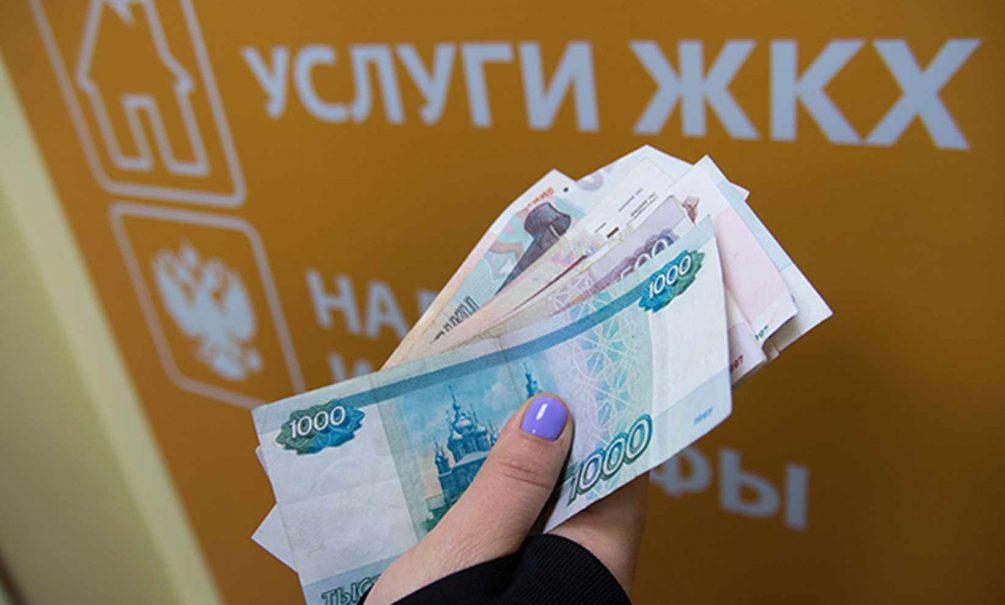 Россиян задушат коммунальными тарифами